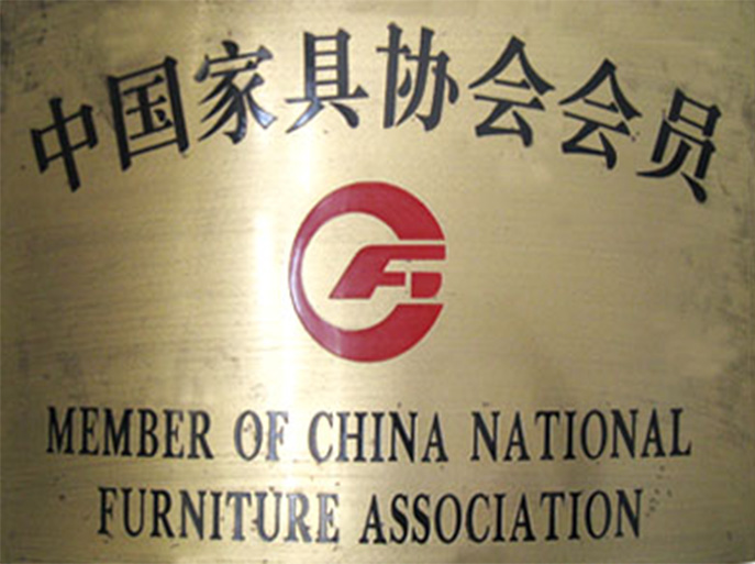 Certificate of Member of China National Furniture Association