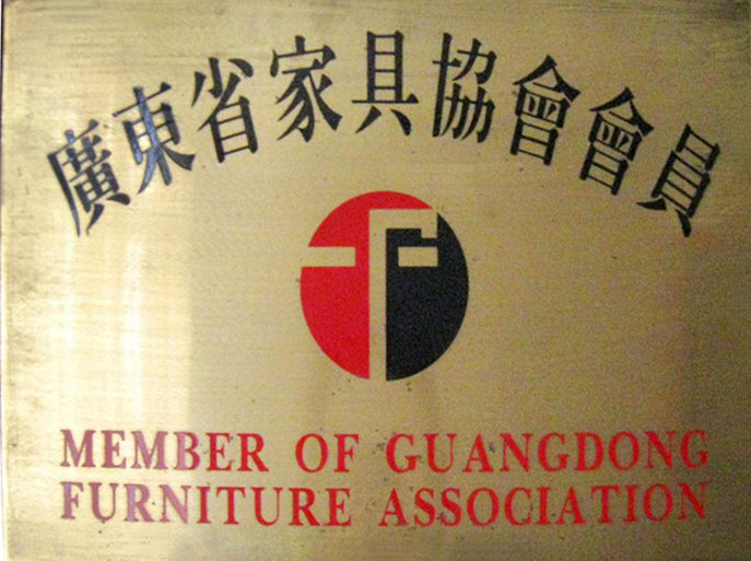 Certificate of Member of Guangdong Furniture Association